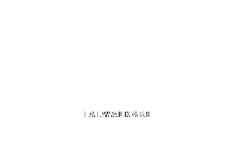 David Lloyd Perfect Pixel Publicidad